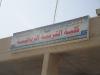 baghdad-2012-007