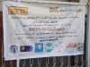 baghdad-2012-018